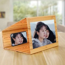 12 Inch Wood Grain Stand Bracket Holder  Universal  Mobile Phone Video Screen  Amplifier 3D Hd Mobile Phone Magnifying Glass southern enterprises montfort stationary chair in chocolate