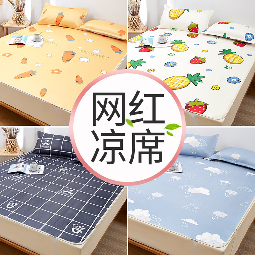 Easy to clean Printing Foldable Summer Cool Sleeping Mat Pillowcase Ice Silk Mattress Sheets For Household