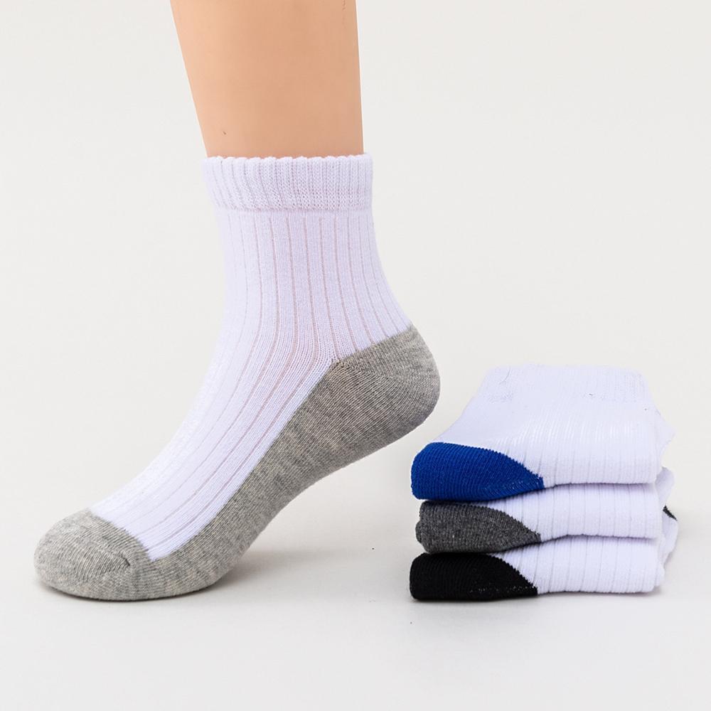 Unisex Childrens School Socks
