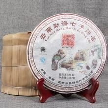 цена на Yunnan Menghai Qizi Cake Tea Collection Made by 2013 Ripe Pu'er Shu Pu'er Tea 357g