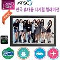 Mini tv leadstar digital da coréia, 14 polegadas, hd, portátil, mini tv, sintonizador digital ATSC-T, suporte h265/hevc
