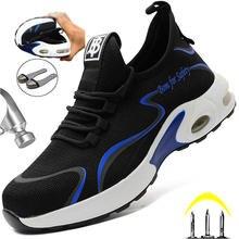 Męskie obuwie ochronne świetlne tenisówki niezniszczalne buty do pracy męskie stalowe buty z palcami odporne na przebicie obuwie przemysłowe Plus rozmiar