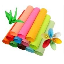 """A4 размер Многоцелевой цветной DIY креативный ручной резки цветной бумаги 8,"""" x11.7"""" студентов и офиса ножницы бумаги"""