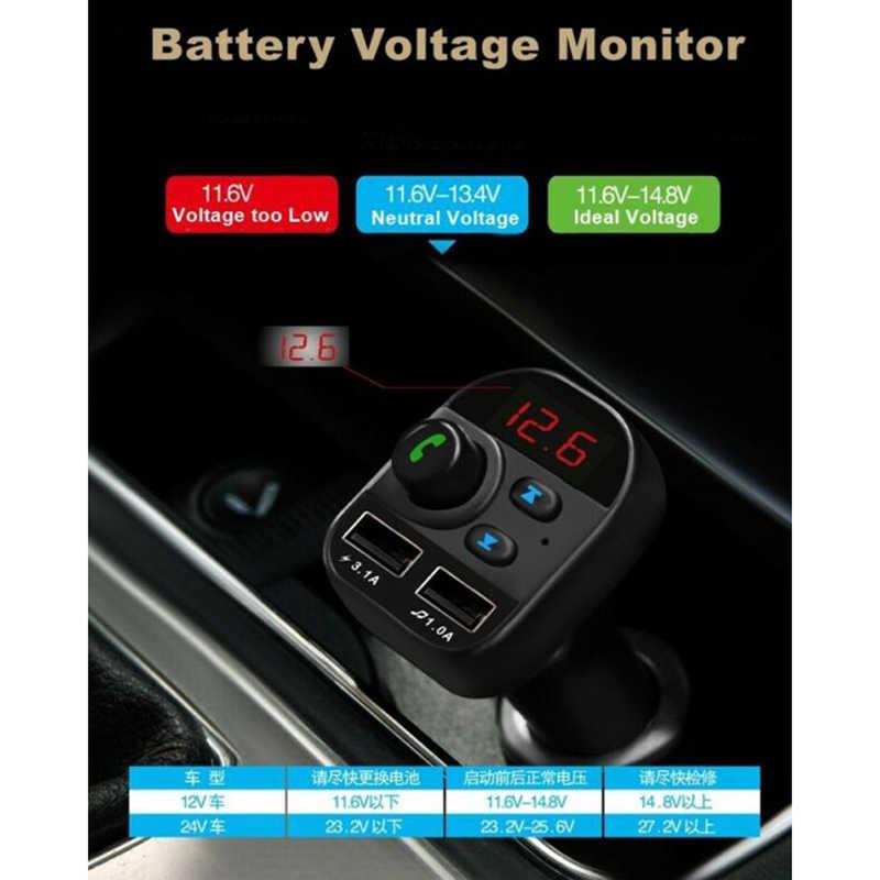 805E بلوتوث 5.1 جديد نمط سيارة Mp3 بلوتوث لاعب المكونات في بطاقة FM بلوتوث شاحن سيارة بلوتوث لاعب