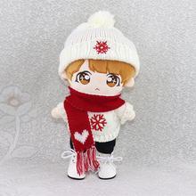 20 см плюшевая Одежда для куклы EXO Рождественский наряд Санта-Клаус свитер шапка шарф брюки для кукол игрушки куклы аксессуары