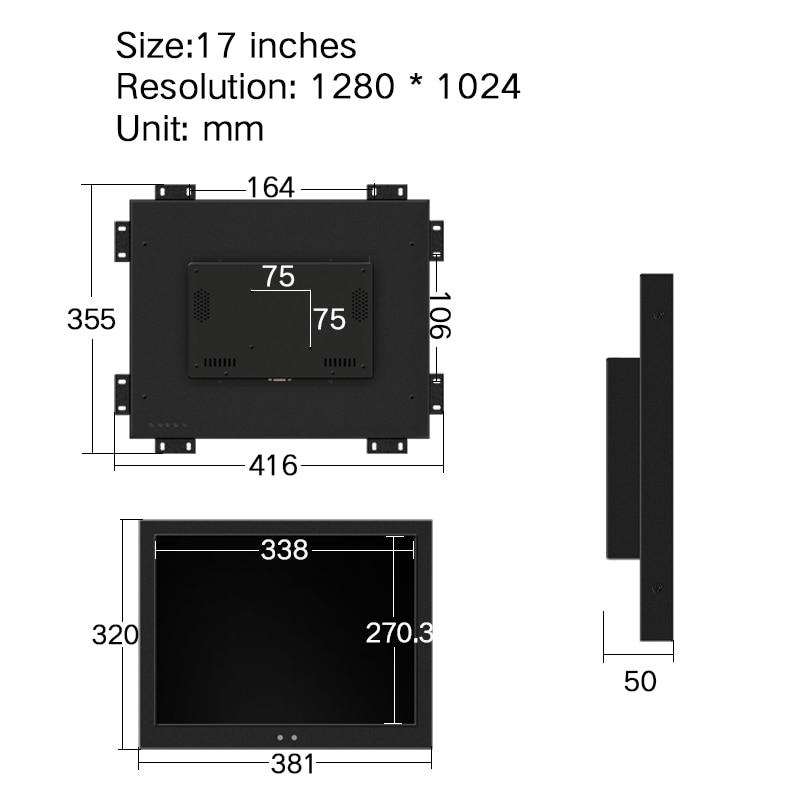 17寸-1280x1024-挂耳尺寸