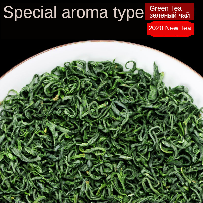 2020 New Arrival Early Spring Fragrant Green Tea High Mountain Cloud Fog Strong Aroma Bubble Tea for Weight Loss 4