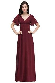 Plus Size Ruffle Sleeves Long Evening Dress V Neck Backless Women Party Dress Burgundy Chiffon A Line Formal Dress vestido novia цена 2017