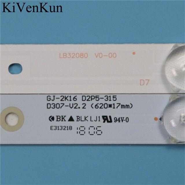 7 lampe 620 mm LED Bandes de Rétro-Éclairage Pour Philips 32PHT5301/60 Bars Kit TV LED LED Line Band HD LENTILLE GJ-2K16 D2P5-315 D307-V2.2 LB32080