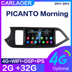 2.5D+IPS+DSP car android gps navigation player For 2011 2012 2013 2014 KIA PICANTO Morning car radio Multimedia stereo WiFi SIM(China)