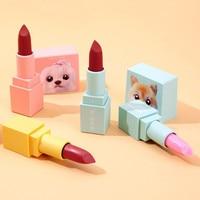 2 шт. меняющий цвет бальзам для губ + матовая помада #2