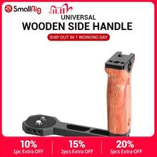 SmallRig Universal Camera Grip Wooden Side Handle for DJI Ronin S / for Ronin SC / for Zhiyun Crane Series Handheld Gimbal 2222