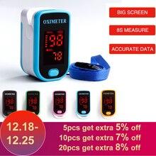 Portable Finger Oximeter Medical Equipment Digital Apparatus for Measuring Heart Beat Home Health Monitor LCD Saturometro