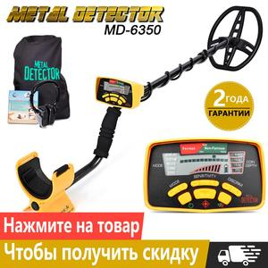 Image 1 - Underground Metal Detector Professional MD6350 Gold Digger Treasure Hunter MD6250 Updated MD 6350 Pinpointer LCD Display
