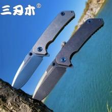 Sanrenmu NEW 9008 Titanium Pocket Folding Blade Knife 12C27 Blade Outdoor Camping Survival Hunting Tactical Fishing Tool EDC