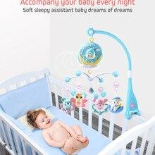 Детская погремушка многофункциональный музыкальный колокольчик вращающиеся погремушки прикроватная кроватка игрушки держатель вращающийся мобильный кровать Музыкальная Коробка новорожденный младенец