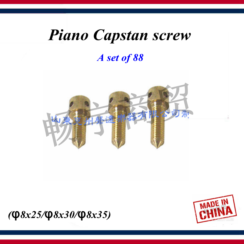 Piano Tuning  Tools Accessories - Piano Capstan Screw (φ7x25/φ8x25/φ8x45) A Set Of 88 - Piano Repair Parts