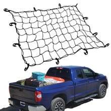 Универсальный 120x90 см для хранения багажа в багажник автомобиля