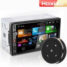 2 DIN auto radio Spiegel Link (für Android handys) kapazitive touchscreen 7