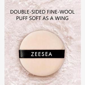 Image 2 - Zeesea nowy sypki proszek wodoodporny kontrola oleju makijaż skóry w proszku korektor do twarzy gładkie kosmetyki Maquiagem Mineral