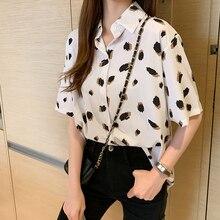 Женщины блузки прямых продаж кнопку Печать лета 2020 года новый с коротким рукавом белый черный рубашка свободного покроя женщин тонкий одежда