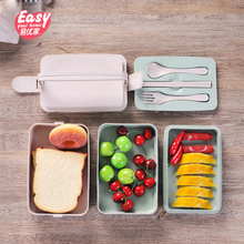 Lunch Box For Kids Leakproof Microwave Portable Wheat Straw Bento Food Storage Container Children School Containers with Compartments
