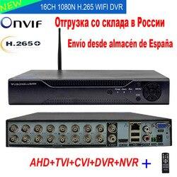Видеорегистратор CCTV H.265 + 16CH 1080N 6 в 1 Гибридный Wi-Fi 3G XMEYE P2P Cloud HDMI Vga для 1080P AHD Tvi Cvi аналоговых Ip-камер