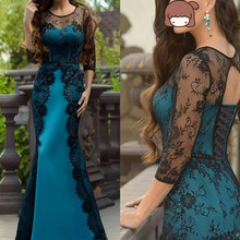 Mermaid Lace Mother Of The Bride Dresses