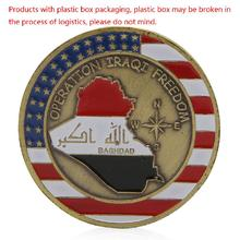 День Святого Георгия, Багдадская операция, памятные монеты, подарок Y4UB