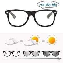 Classic Brand Square Photochromic Polarized Sunglasses Men Women Transparent ant