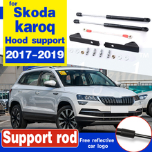 Refit Front Hood Gas Spring Lift Support Hydraulic Rod Strut Shock Bracket Bars car accessories For skoda karoq 2017 2018 2019 gas spring free shipping car auto 90kg 900n force ball studs lift strut metal gas spring 900mm 400mm