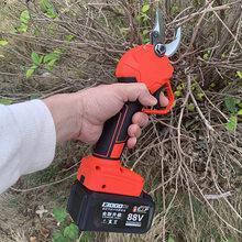Садовые ножницы перезаряжаемые садовые резаки для резки дерева