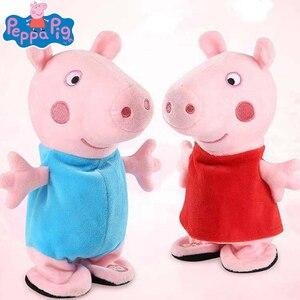 Peppa Pig-figuras de acción de Peppa Pig para niños, juguetes de peluche para caminar, cantar, grabar, George, regalo de Navidad