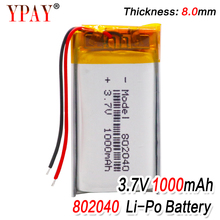 1/2/4x 3.7v Rechargeable 802040 Li Ion Polymer Lithium Batteries Pcb Charge Protected Lipo Li-polymer 1000mAh Replacement Cell mallper replacement 3 7v 1000mah li ion battery for samsung corby 2 s3850 s5530 more orange