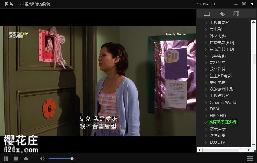 电脑端看电视直播软件:黑鸟播放器(BlackBird-Player)绿色免安装,看纪录片特爽 配图 No.3