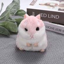 Mini Hamster Keyring Keychain Faux Rabbit Fur Pompom Fluffy Car Handbag Pendant Key Chian Ring Holder plus rabbit print faux fur pompom detail tee
