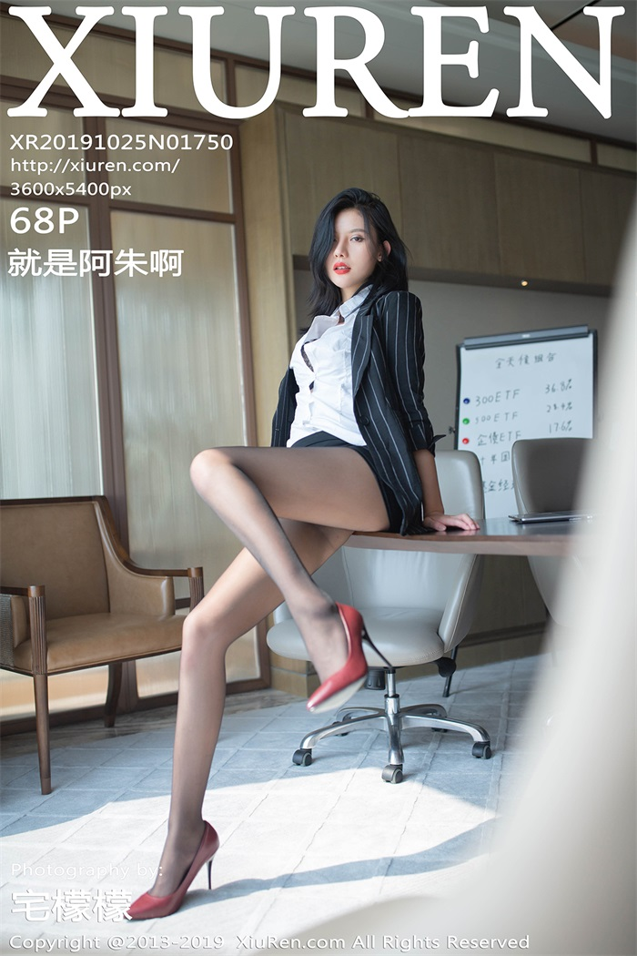 ★XIUREN秀人网★就是阿朱啊-2019.10.25No.1750[68P/112MB]插图