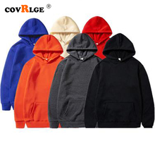 Quality Brand Men Hoodie Spring Autumn Male Hip Hop Streetwear Pullover Sweatshirts Hoodies Mens Solid Color MWW218