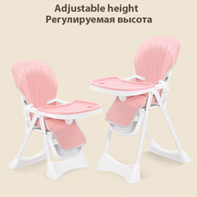 portable baby seat baby dinner table multifunction adjustable folding chairs for children