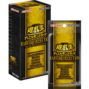 Yu Gi Oh Platinum Pack 3 RARITY COLLECTION RC03 Booster Pack Hobby Collection Game Collection Animation Card