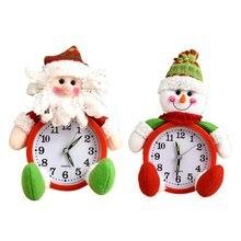 Рождественский стол украшение будильник в подарок для домашнего