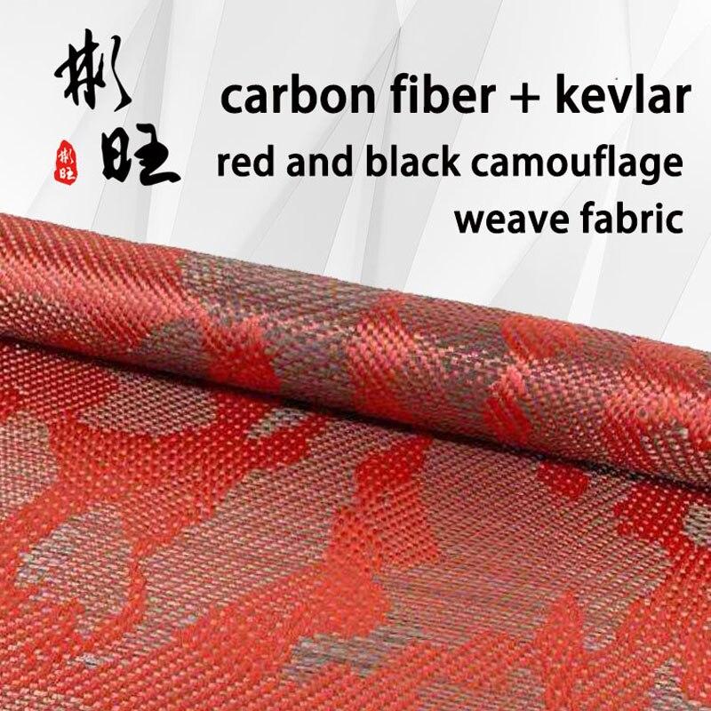 Tela de camuflaje de kevlar, tejido de fibra de carbono negro 3k + rojo 1500D, rojo y negro, patrón de camuflaje