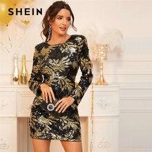 SHEIN Borgoña cuello redondo lechuga borde terciopelo Bodycon vestido mujeres primavera manga larga glamuroso Oficina señora lápiz Mini vestidos