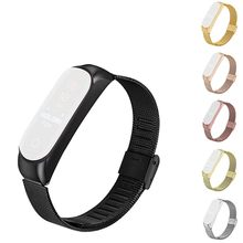 Milanese Metal Case Watch Loop Stainless Watch Band Strap For Xiaomi Mi Band 4 Colorful Sports Bracelet Fashion band Accessories(China)