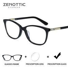 ZENOTTIC Katze Auge Rezept Progressive Gläser Frauen Photochrome Anti Blaues Licht Gläser Optische Myopie Rezept Brillen