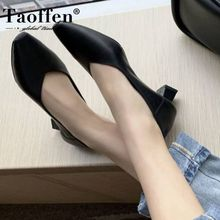 Taoffen Genuine Leather Women Shoes Square Toe Pumps Thick H