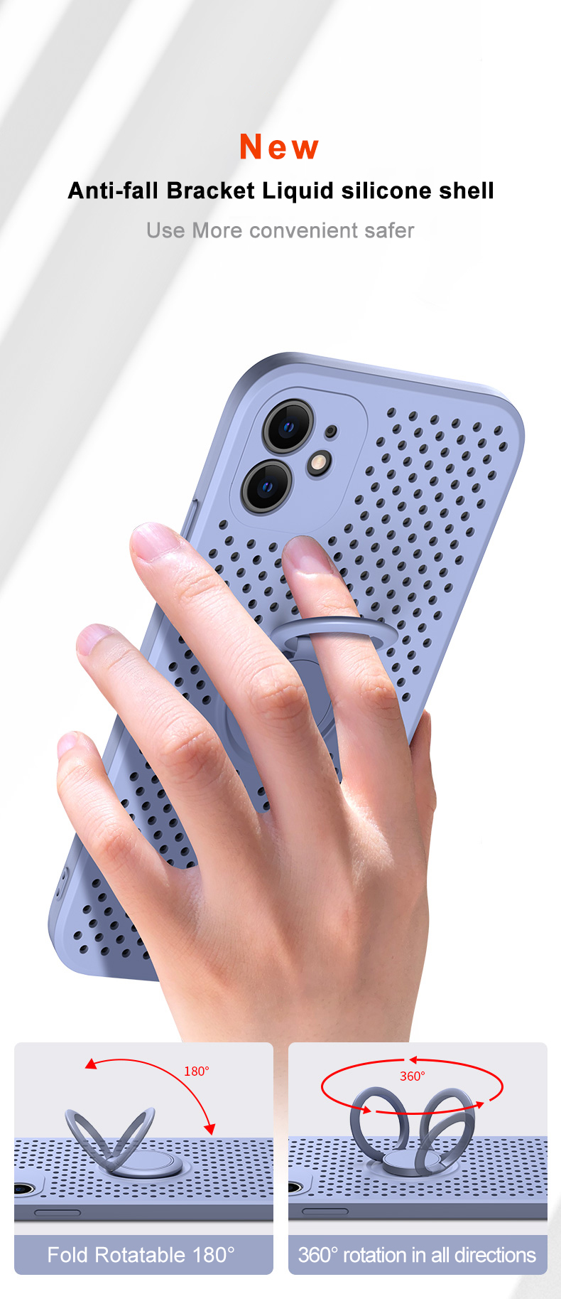 Heat Dissipation Silicone Case With Ring Stand For iPhone 12 Pro