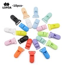 10 шт./лот пластиковая застежка для детских сосков, 20 мм, цветные силиконовые бусины, аксессуары для изготовления цепей, инструменты для корм...