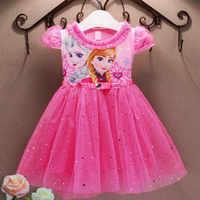 Vestido de verano para niña, disfraz de princesa Anna, Elsa, Reina de la nieve, Cosplay, fiesta de año nuevo