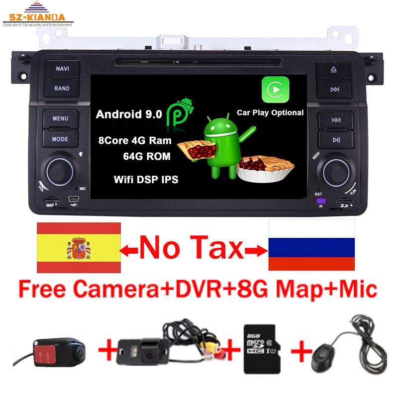 Fabrik preis 2 Din Android 10,0 Auto DVD GPS Navi für BMW E46 M3 Wifi 3G Bluetooth Radio RDS USB SD lenkrad Kostenloser kamera